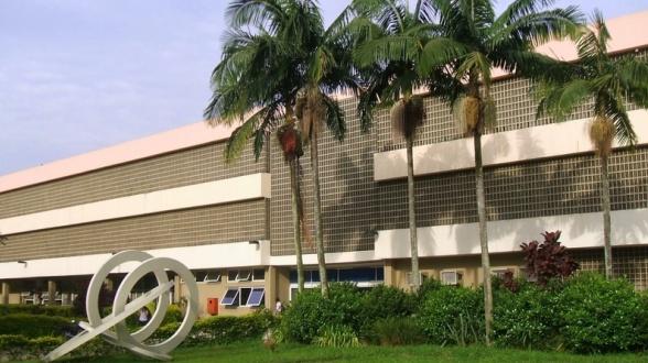 Escola de Comunicação e Artes da Universidade de São Paulo (Foto: Wikipedia)